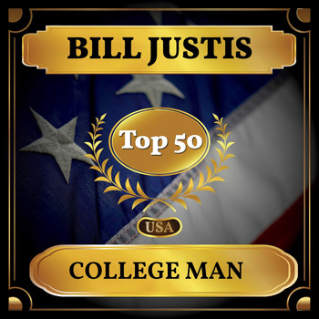 Bill Justis - College Man (Billboard Hot 100 - No 42)