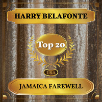 Harry Belafonte - Jamaica Farewell (Billboard Hot 100 - No 14)