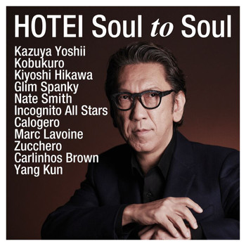 Hotei - Soul To Soul