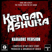 "Urock Karaoke - King And Ashley (From ""Kengan Ashura"") (Karaoke Version)"