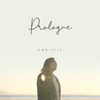 Ayla - Prologue
