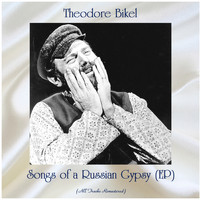 Theodore Bikel - Songs of a Russian Gypsy (EP) (All Tracks Remastered)