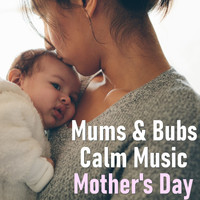 Royal Philharmonic Orchestra - Mum & Bub Calm Music Mother's Day