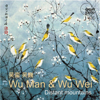 Wu Man / Wu Wei - Distant Mountains (Live)