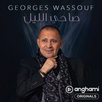 George Wassouf - Sa7I El Leil (Anghami Originals)