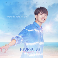 "Youngjae - Meet Me When The Sun Goes Down (From ""Midnight Sun"" Original Musical Soundtrack, Pt. 1)"