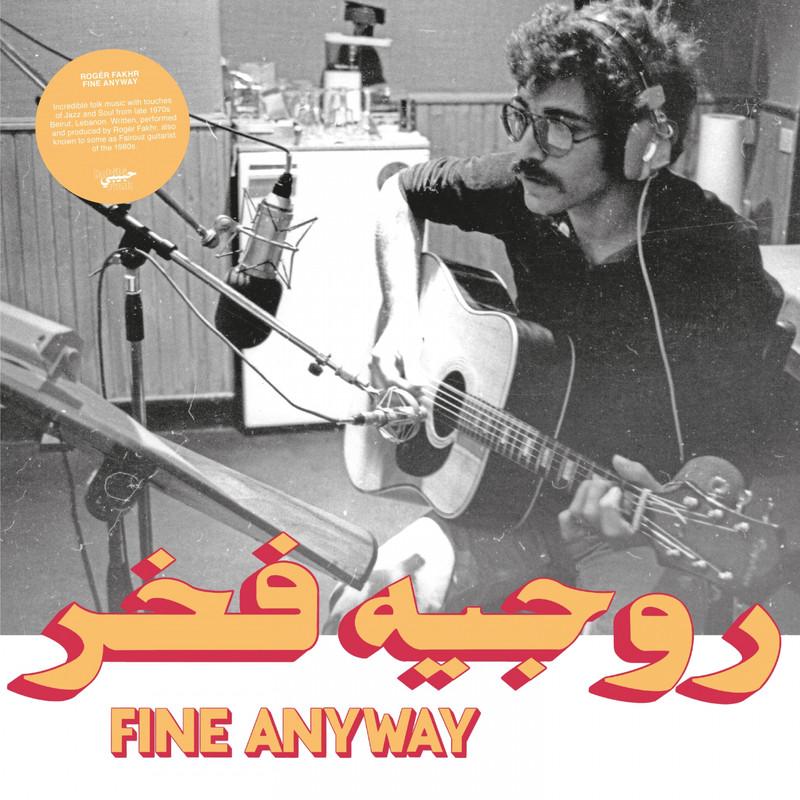 Fine Anyway (Habibi Funk 016)