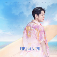 "Wonpil - Meet Me When The Sun Goes Down (From ""Midnight Sun"" Original Musical Soundtrack, Pt. 2)"